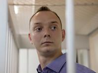 Следователи ФСБ взяли у Сафронова образцы голоса