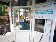 Вакцинация москвичей в рамках пострегистрационного исследования вакцины от коронавируса в городской поликлинике №62