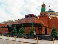 Союз архитекторов (СА) России объявил всероссийский конкурс на лучшую концепцию по ре-использованию мавзолея Ленина на Красной площади