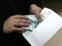 """Каждый пятый россиянин согласен получать часть зарплаты """"в конверте"""" при ее повышении"""
