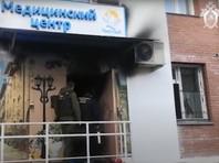 Суд в Красноярске арестовал директора наркоклиники, четверо пациентов которой погибли при пожаре