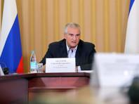 """Аксенов обещает """"решить"""" ситуацию с водой в Симферополе до весны 2021 года"""