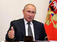 """Целью встречи, как сообщил Путин, стало его желание поздравить чиновников с избранием на высокие должности и напомнить, что """"такое доверие - это всегда прежде всего огромная ответственность за предстоящую работу"""""""