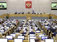 Госдума частично перейдет на удаленку: за неделю 8 депутатов попали в больницу с COVID-19