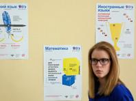 Вице-премьер РФ Татьяна Голикова заявляла в 2019 году, что ЕГЭ по иностранному языку станет обязательным в 2022 году. Предполагалось, что участники экзамена смогут выбрать английский, немецкий, французский, испанский или китайский язык