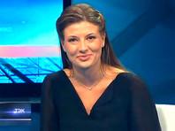 Мария Китаева