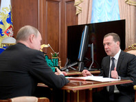 """Путин наградил Медведева на 55-летие орденом """"За заслуги перед Отечеством"""" III степени"""