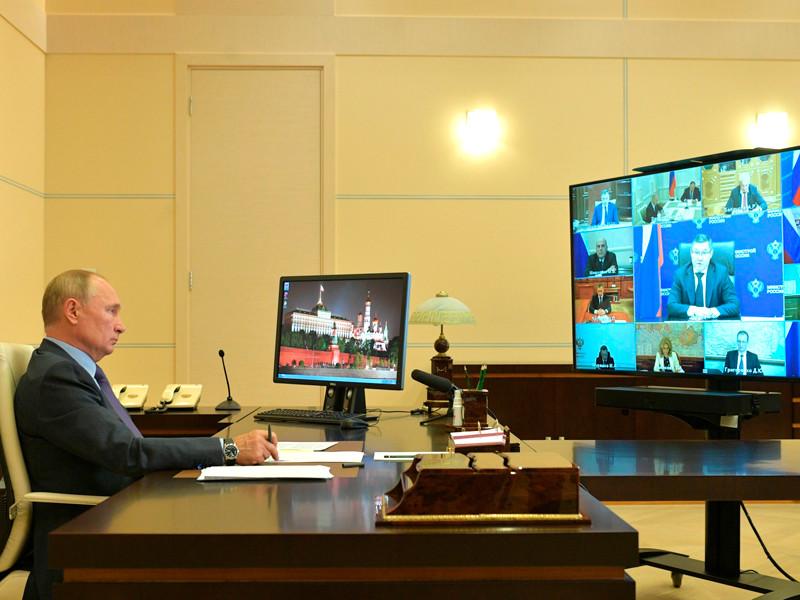 Владимир Путин в режиме видеоконференции провел совещание с членами правительства