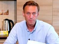 Вся ответственность за действия Германии после госпитализации лидера оппозиции Алексея Навального с признаками отравления, ляжет на Берлин и его союзников по НАТО
