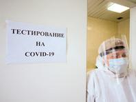 Общее число зарегистрированных случаев заболевания составляет 1 097 251