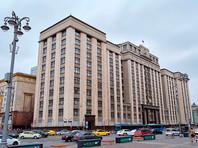 Государственная дума приняла в первом чтении законопроект об уголовном наказании до 10 лет тюрьмы за действия по отчуждению территорий РФ