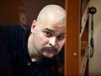 СКР: неонацист Марцинкевич признался в двойном убийстве незадолго до смерти