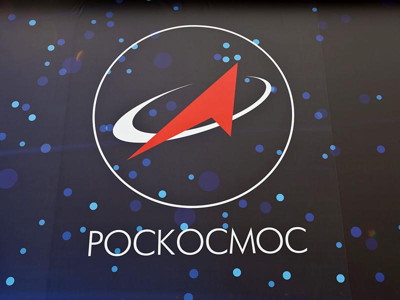 """Внутренние проверки в """"Роскосмосе"""" привели к возбуждению 22 уголовных дел"""
