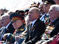 Парад в честь 75-летия Великой Победы, 24 июня 2020 года