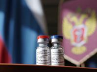 Вакцина от COVID-19, разработанная Национальным исследовательским центром эпидемиологии и микробиологии имени академика Н.Ф. Гамалеи