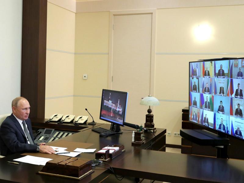 Президент России Владимир Путин в четверг, 24 сентября, в режиме видеоконференции провел встречу с 20 губернаторами, избранными в ходе прошедшего 13 сентября единого дня голосования