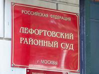 В начале сентября Лефортовский районный суд Москвы продлил срок содержания Ивана Сафронова под стражей до 7 декабря 2020 года. Адвокаты Сафронова выступили против продления ареста и требовали сделать хотя бы часть заседания открытым