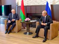 Александр Лукашенко и Владимир Путина в Сочи, 14 сентября 2020 года
