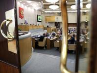Парламентарии действительно стали значительно реже прогуливать заседания без уважительной причины, однако резко возросло количество заявлений на имя спикера с уведомлением об отсутствии на заседании