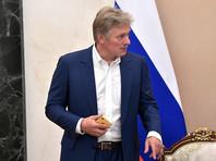 Кремль объявил, что в статье Le Monde про беседу Путина с Макроном о Навальном очень много неточностей, не уточнив, каких именно