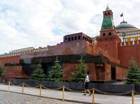 Союз архитекторов России принял решение об отмене конкурса по ре-использованию Мавзолея Владимира Ленина на Красной площади