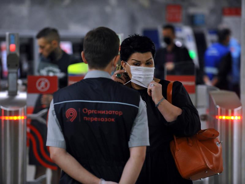 В московском метро с понедельника усилили контроль над соблюдением масочного режима