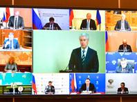 Расширенное заседание президиума Государственного совета