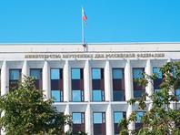 """В МВД РФ проводят лишь проверку """"по факту инцидента с Навальным"""", никакого расследования покушения на убийство не ведется"""