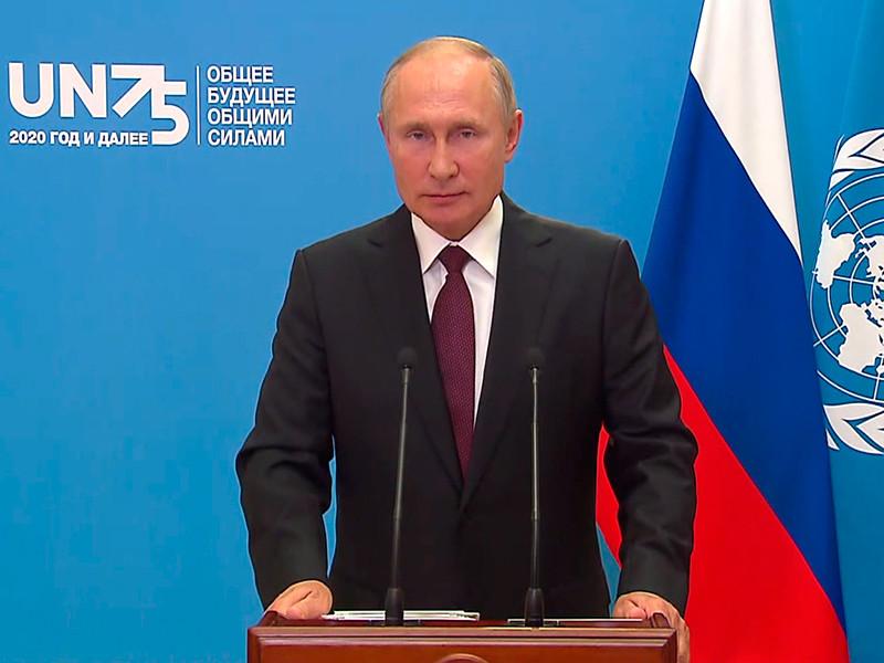 Владимир Путин выступил с видеообращением на пленарном заседании юбилейной, 75-й сессии Генеральной Ассамблеи Организации Объединённых Наций
