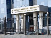 Следственный комитет России направил заявление юриста Фонда борьбы с коррупцией Вячеслава Гимади о совершении преступления в отношении Алексея Навального в Западно-Сибирское управление ведомства на транспорте