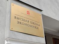 Еще в начале июля Гусейнов сообщил DOXA, что ему, как и другим преподавателям-филологам, пришло уведомление о сокращении ставки в связи с реорганизацией в ВШЭ