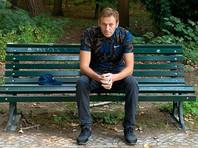 Мосгорсуд признал законным решение Басманного суда Москвы, отклонившего жалобу Фонда борьбы с коррупцией (ФБК) на бездействие следователей по делу об отравлении Алексея Навального