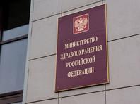 Российский Минздрав неожиданно усугубил скепсис врачей по поводу вакцинации от коронавируса