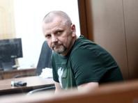 Суд перевел ключевого фигуранта дела Фургала под домашний арест