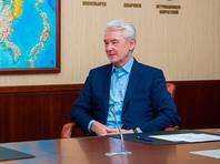 Мэр Москвы Сергей Собянин для снижения заболеваемости простудными заболеваниями и коронавирусом постановил продлить плановые осенние школьные каникулы и провести их одномоментно во всех школах с 5 по 18 октября