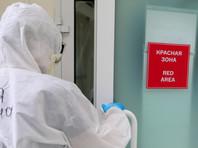 В России 5529 новых случаев коронавируса, 150 человек умерли за сутки