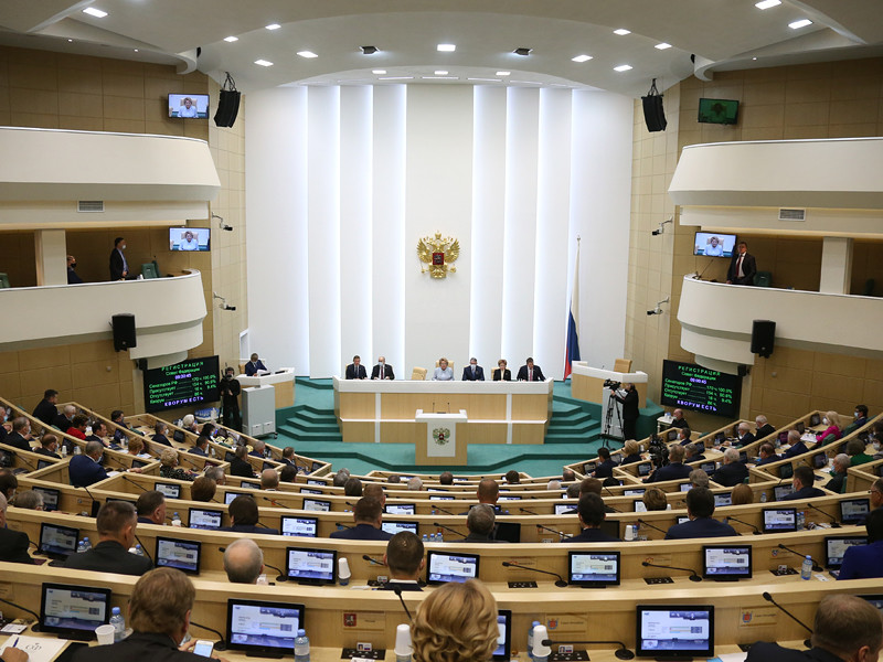 488-е заседание Совета Федерации