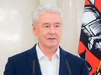 Мэр Москвы Сергей Собянин призвал пожилых людей и граждан с хроническими заболеваниями с понедельника, 28 сентября, опять оставаться дома