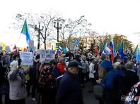 Хабаровск, 10 октября 2020 года