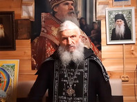 Схимонах Сергий (Николай Романов)