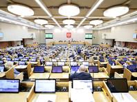 Каждого депутата Госдумы попросили взять дело Сафронова на свой контроль