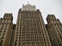 Министерство иностранных дел России объявило персонами нон грата двух сотрудников посольства Болгарии в Москве