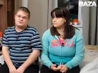 Владимир и Анна Бахтеевы