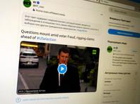 """""""Ограничения на материалы российских СМИ расцениваются как акт цензуры, нарушающие принципы обеспечения свободного распространения информации и беспрепятственного доступа к ней"""", - отметили в РКН"""