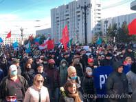 """Через неделю после жесткого разгона протестующих в Хабаровске полиция обошлась """"мирным созерцанием"""". Акции идут 99 дней"""