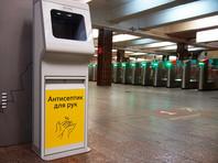 По словам другого источника издания, в ближайшие два дня будет объявлено о блокировке социальных карт пенсионеров и школьников для проезда в метро