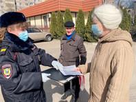 В Московской области со 2 ноября вводится обязательная самоизоляция для пожилых людей