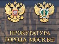 Сын депутата Госдумы Гаджиева предстанет перед судом как соучастник избиения пешехода