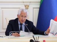 Ранее глава Дагестана Владимир Васильев сообщал, что необходимая сумма уже выделена из бюджета республики