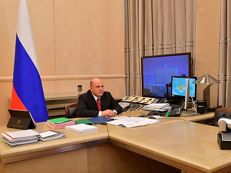 Премьер-министр России Михаил Мишустин подписал постановление, которым определил праздничные дни в 2021 году